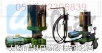 DB-63 DBZ-63 单线干油泵及装置 DB-63 DBZ-63
