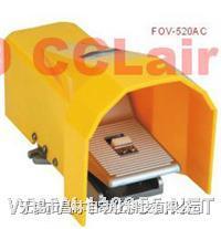 FOV-520 FOV-520AC SFV-02 FV-02 FV-320 脚踏阀 FOV-520 FOV-520AC SFV-02 FV-02 FV-320