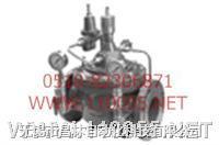400X-DN80 400X-DN100 400X-DN125 流量控制阀 400X-DN80 400X-DN100 400X-DN125 流量控制阀