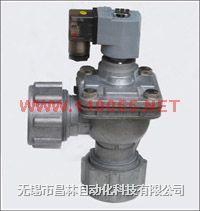MCF-25DD 外螺纹式电磁脉冲阀 MCF-25DD