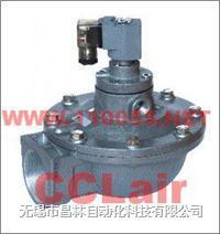 CA62T010-300 CA25T010-300 CA45T010-300 电磁脉冲阀 CA62T010-300 CA25T010-300 CA45T010-300