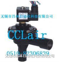 DCF-2L-B 直角式电磁脉冲阀  DCF-2L-B