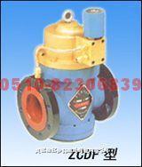 ZCDF-65 ZCDF-80 ZCDF-100 ZCDF-150 ZCDF-200 多功能电磁阀 ZCDF-65 ZCDF-80 ZCDF-100 ZCDF-150 ZCDF-200