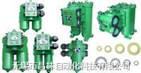 SPL15 SPL25 SPL32 SPL40 SPL50 SPL65 网片式油滤器 (0.8MPa)  SPL15 SPL25 SPL32 SPL40 SPL50 SPL65