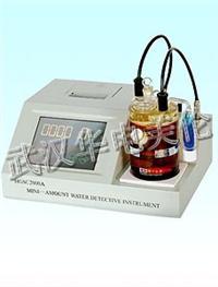 ML-WSA型微量水分测定仪 ML-WSA