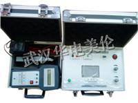 ML2008直流系统接地故障测试仪 ML2008