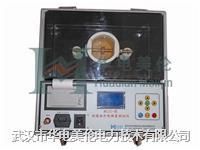 绝缘油介电强度测试仪 MLJC