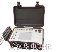 MLXY便携三相电能表效验仪 MLXY