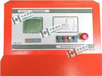程控试验变压器控制箱