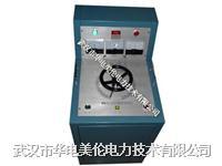 大电流发生器 MLSLQ-82-4000A