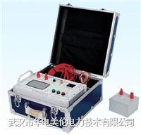 配网电容电流测试仪 MLDL-500
