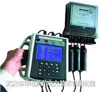 三相电能表现场校验仪 MLDJ-3