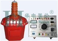 超轻型高压试验变压器 YDJQ-50KV-100KV