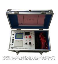 武汉直流电阻测试仪 MLZY-III-20A
