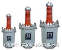 试验变压器 YDJ-10/100
