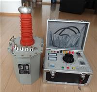 工频高压试验装置