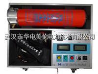 武汉直流高压发生器 60KV/2MA