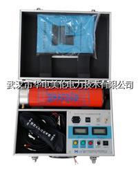 200KV/5mA直流高压发生器 MLZGF-200KV/5MA