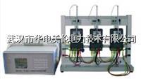便携式三相电能表检定装置