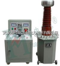 工频试验变压器 YDJ