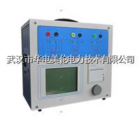 武汉华电互感器综合特性测试仪