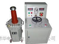 油浸式试验变压器 MLY/MLD