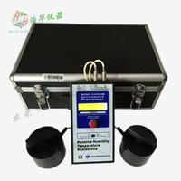 數顯表面電阻測試儀 SJC-030B