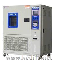 恒温恒湿仪 KD-2P-150