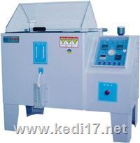 盐水喷雾试验机-推荐品牌 KD-60/KD-90/KD-120/KD-160/KD-200