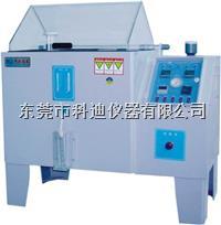 盐雾试验箱设备选型 KD系列