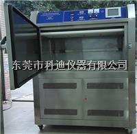 紫外光加速老化试验箱选型指南 KD-P