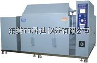 【复合式盐雾试验箱】欧美技术 国内第一家生产商 KD系列
