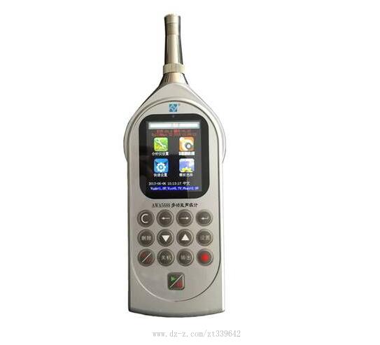 爱华声级计AWA5688-2声级计2级精度统计分析存储含打印机