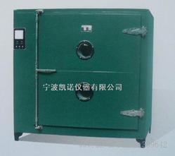 数显式电热恒温鼓风干燥箱SC101-5B