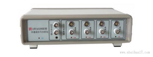 爱华AWA6290B型4通道信号分析仪