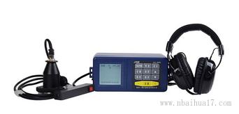 AMLS-2000水管漏水探测仪