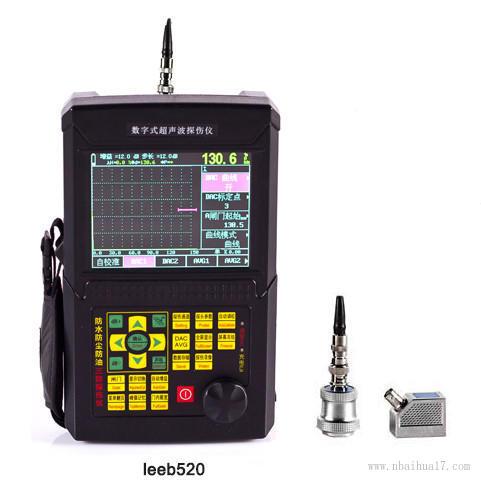 里博LEEB510数字超声波探伤仪
