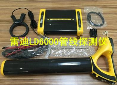 雷迪LD6000全频管线探测仪