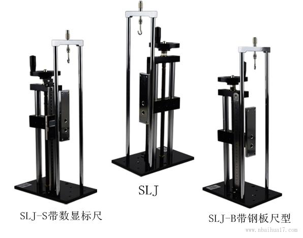 螺旋式测试架SLJ-S