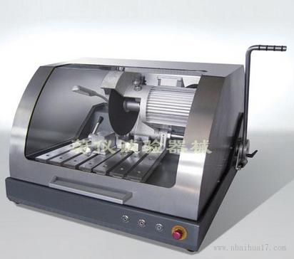 Iqiege-160Z型金相切割机(原Iqiege60S)