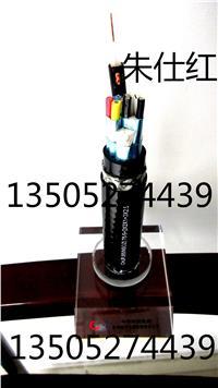 船用鎧裝電力電纜CEF92CJPF96