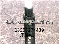 船用电力电缆 船用橡胶电力电缆 CEF CEF92 CEF82