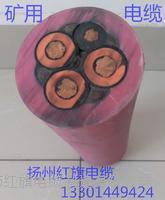 礦用移動屏蔽橡套電纜 MYP-0.3/6KV