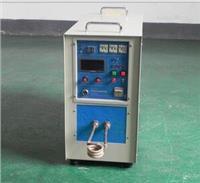 上海高频机,25KVA高频加热设备,高频钎焊机