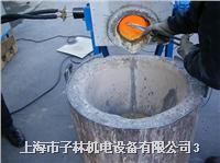 感应加热炉,钢铁熔炼,工业熔炼电炉、晶体管加热机