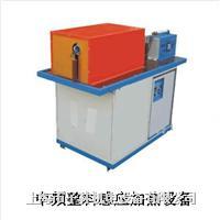 中频锻造炉,,中频感应加热设备、感应加热热处理设备、汽车零部件热处理