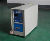高频加热机,15KW高频加热设备