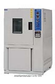 高低温箱(可加湿度,可程式\标准型) -70度~~+150度,10%-98%