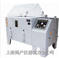 海淀/昌平/朝阳盐雾箱,盐雾试验箱 JST/PVC塑料板盐雾机系列