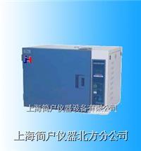 精密高温箱/高温烤箱/烘箱/电子高温箱/高温试验机 精密热老化高温系列